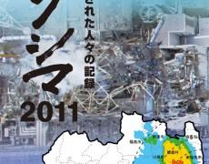 「映画&撮影監督のお話」のお知らせ