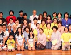 2015年 朗読劇「あの夏の日の記憶  ヒロシマ ナガサキ そして」