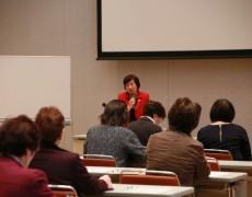 筑西市男女共同参画いきいきセミナー報告