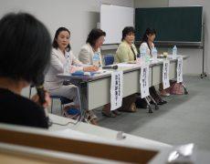 筑西市男女共同参画いきいきセミナー